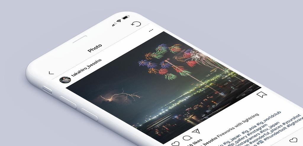 Takahiro - Fireworks with Lightning strike, Instagram Mockup